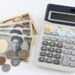 エックスサーバー利用にかかる料金解説!月額費用からドメイン費まで