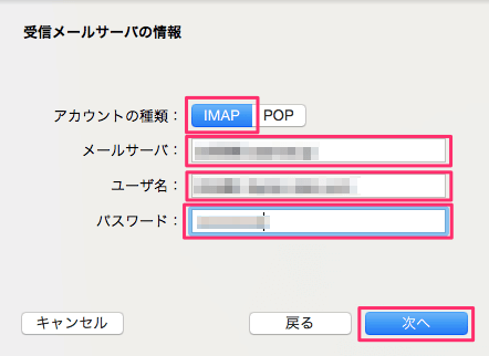 サーバー メール x エックスサーバーでメールアドレスを作成する方法【初心者向き】